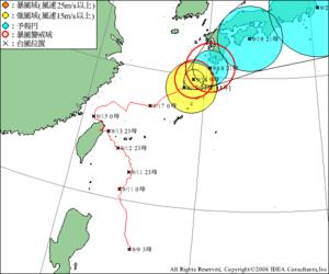 Typhoon004